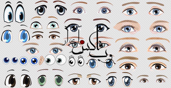 وکتور چشم(جدید)